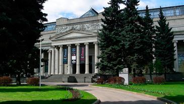 Музей искусств им.Пушкина