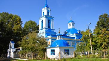 Церковь Спаса Преображения на Бобрик-горе
