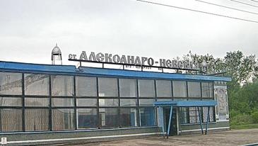Александро-Невское